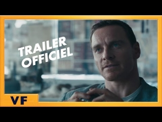 Assassin's Creed - Bande annonce #2 Officielle VF